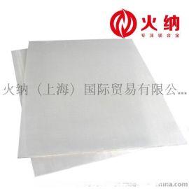 优质镁合金板材耐腐蚀镁合金