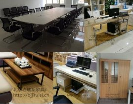 專業北京辦公傢俱, 辦公桌椅定製, 北京辦公沙發廠家直銷,