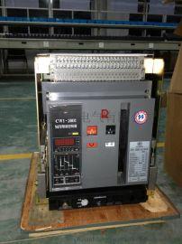 CW1-3200/4常熟开关制造