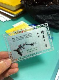 广州厂家定制**会员卡,金属会员卡,金卡
