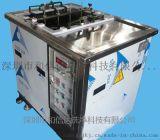HXD-1018D電解超聲波清洗機/模具專用超聲波清洗機/五金模具清洗機