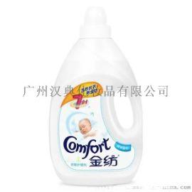 郑州地区低价批i发金纺洗衣液 优质一手货源供应