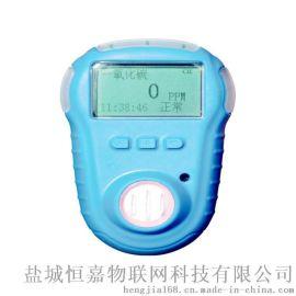 甲烷报警器 HKP820便携式甲烷浓度检测仪