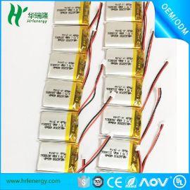 聚合物 电池厂家 602530-480mah电池