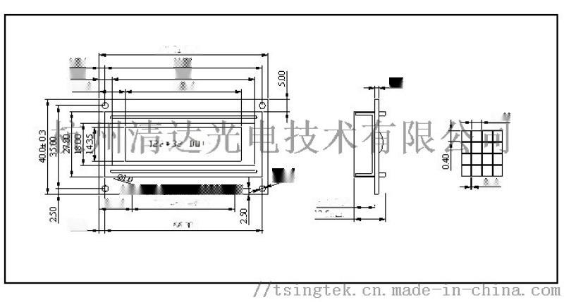 清达光电 低功耗12232 图形点阵液晶