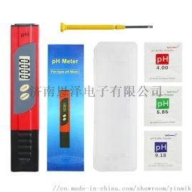 浙江ph计生产 玻璃电极 水质检测笔 鱼缸检测笔