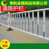 漯河道路護欄廠家 市政隔離欄杆 人行道護欄