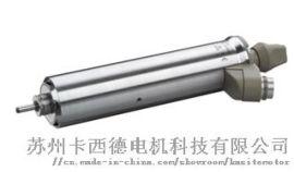 PCB分板机主轴 大功率大扭矩高转速 德国原装进口
