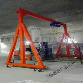 深圳宏源鑫盛厂家定制各种尺寸龙门架