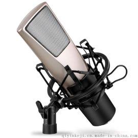 新款Q6私模可调悬臂支架电容麦克风主播录音麦