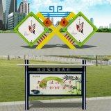 小区广告宣传栏灯箱专业宣传栏厂家定制滚动灯箱