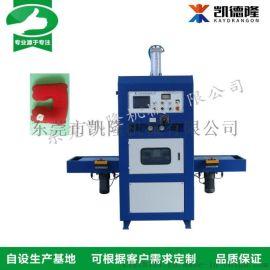 高周波高频热合同步熔断机充气靠枕焊接加工设备