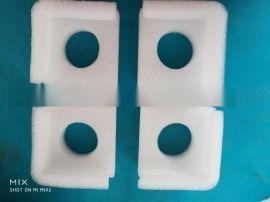 厂家定做珍珠棉各种样式异型加工形状制作