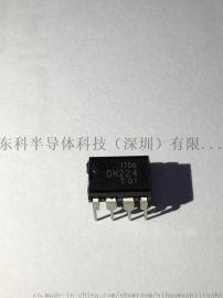 开关电源管理六级恒流恒压芯片DK224