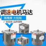 廠家直銷東元三相電機3IK15GN-S3