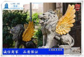 园林仿铜狮子雕塑-黑色狮王景观定制