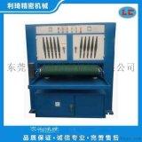 自动磨砂机 ,双砂板材自动磨砂机 ,自动砂光机