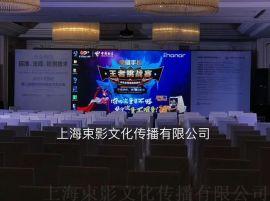上海年会灯光音响搭建公司 专业年会舞台搭建