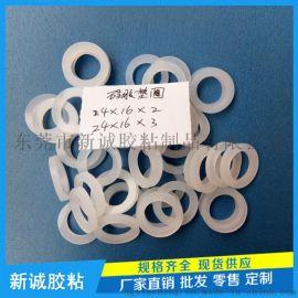 透明硅胶垫 防尘 防水 自粘硅胶垫 硅胶垫圈