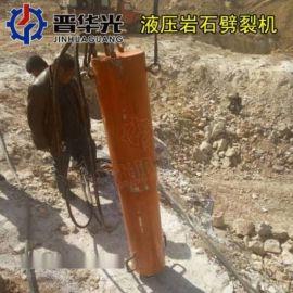 河南新乡大型劈石机 岩石破碎机