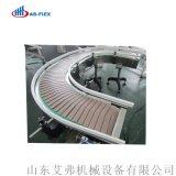 廠家定製灌裝鏈板輸送機