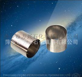 304不锈钢填料 金属拉西环 氯碱