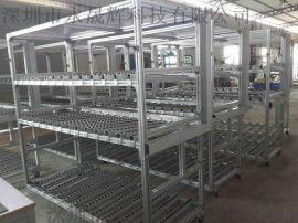 铝型材货架定做 铝型材展示架 铝型材工作台订购