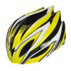 一体成型带防虫网防蚊公路车山地车自行车成人骑行头盔
