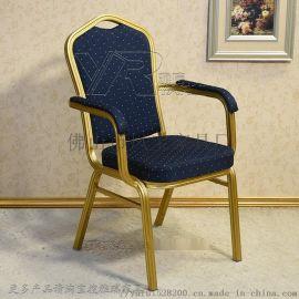 定做,靠背椅子,家用,实木椅子,书房,休息椅