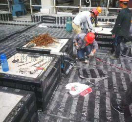 徐汇长桥卫生间厨房漏水施工 地下室漏水维修