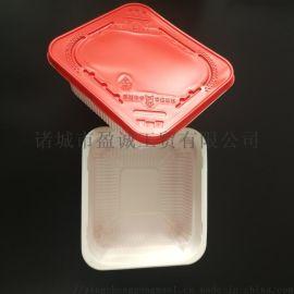 米线盒火鸡面盒定制方便面盒工厂直销一次性塑料盒
