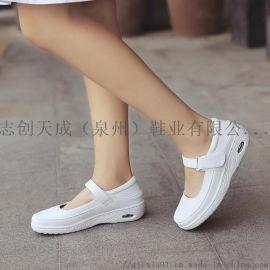 HSM-03真皮氣墊護士鞋,醫院用小白鞋