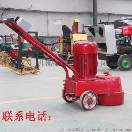 水磨石地面打磨机 手扶式电动水磨石机
