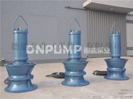 国标爆款潜水混流泵QHB型号