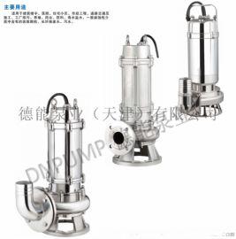 大流量污水泵_WQ排污泵_生活污水排放泵
