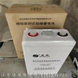 聖陽蓄電池GFMD-200C 工廠報價