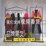 紫淑女装吉林市唯众良品电话折扣品牌女装女式貂绒衫爆款女装