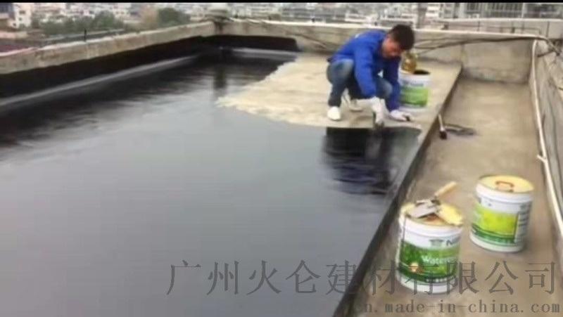 耐博仕樓面防水911油性聚氨酯防水雙組份