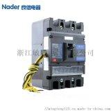 上海良信塑壳NDM3E-250HP电动机构元