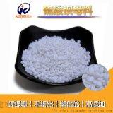 凯杰硫酸钡填充母料,8000目粉体,提升制品光泽度