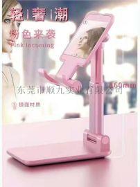 2020款桌面手機支架廣東專業生產商