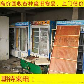 专业拆除厂房废品回收废铝铁铜不锈钢纸塑料纤维等