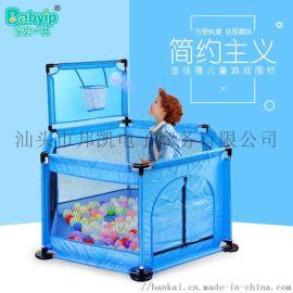 寶貝一品兒童遊戲圍欄