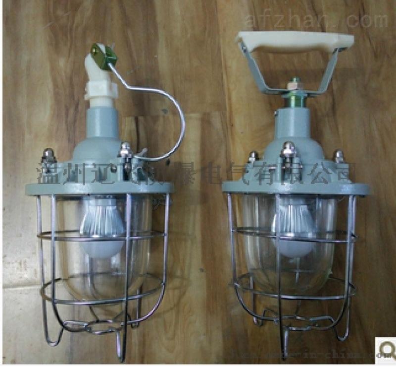 60W防爆高效節能LED燈生產廠家