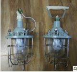 60W防爆高效节能LED灯生产厂家
