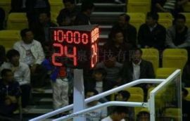 篮球比赛计时记分系统