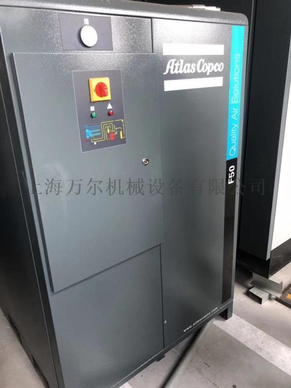 國產F冷凍式乾燥機8102343471