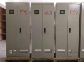 單相EPS應急電源EPS-7KW樓道照明消防動力