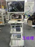 奧林巴斯腹腔鏡OTV-S190全國民營代理商