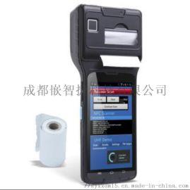 城市管理綜合執法系統專用pda掃描收銀熱敏打印手持機